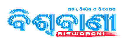 Biswabani Official Logo Small